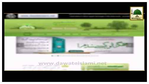 Package - Madani Baharain Website Ka Taruf
