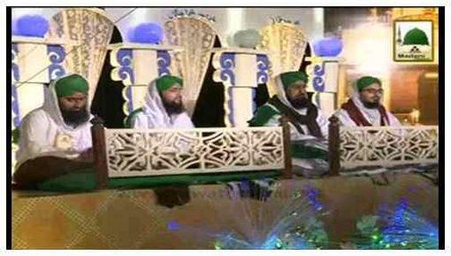 Sultan ul Hind Khuaja Ghareeb Nawaz(Ep:02) - Karamat