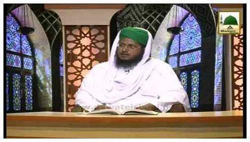 Dar-ul-Ifta Ahlesunnat(Ep:386) - Wasiat Kay Masail