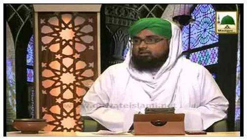 Dar-ul-Ifta Ahlesunnat(Ep:388) - Namaz Kay Mufsidat Aur Makroohat