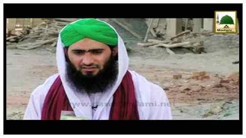 Madani Inqilab(Ep:93) - Muhammad Jilan Raza Attari