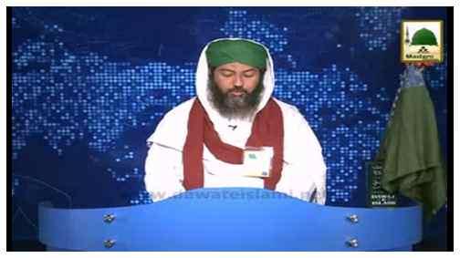 Madani News English - 02 Rajab-ul-Murajjab - 22 April