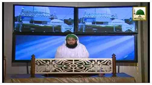 Sultan ul Hind Khuaja Ghareeb Nawaz(Ep:03) - Khauja-e-Hind رحمۃ اللہ علیہ Ki Deeni Khidmaat