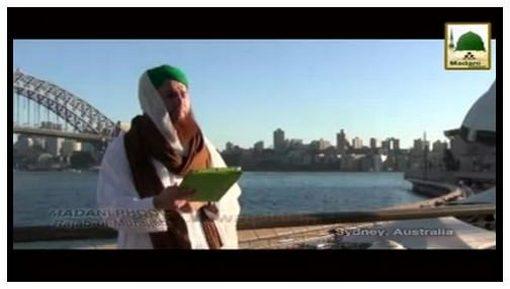 Madani Phool - RaJab Kay 3 Huroof Ka Matlab