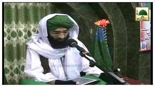 Sultan-ul-Hind Khuaja Ghareeb Nawaz رحمۃ اللہ علیہ