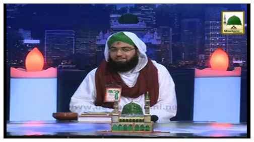 Aalam Tera Parwana(Ep:10) - Urs-e-Khawaja-e-Khawajgaan رحمۃ اللہ تعالٰی علیہ