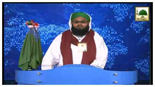 News Clip-28 April - Madani Channel Relay Majlis Ki Markaz-ul-Auliya Lahore Main Cable Operatore Say Ayadat