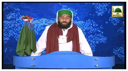 News Clip-28 April - Maulana Abu Bakar Shafai Sahib Kay London U K Say Madani Tassurat