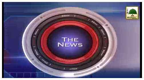 Madani News English - 08 Rajab-ul-Murajjab - 28 April