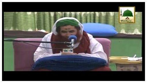 Ameer e AhleSunnat Kay Madani Phool(Ep:70) - Suwalan Jawaban