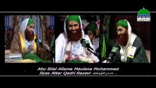 Aashiq e Akbar رضی اللہ تعالٰی عنہ Subtitle