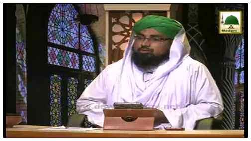 Dar-ul-Ifta Ahlesunnat(Ep:392) - Namaz Kay Mufsidat Aur Makroohat