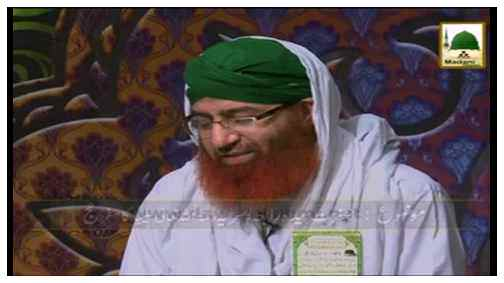 Faizan e Sayyida Rabiya Basriya(Ep:05) - Sayyida Rabiya Basriya رضی اللہ تعالیٰ عنہا Ka Safar-e-Hajj