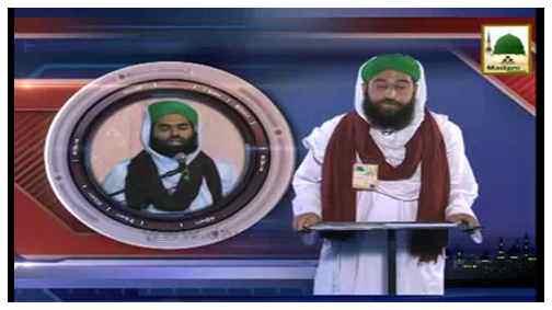 News Clip-01 May - Shahzada-e-Attar Al-Hajj Bilal Raza Attari Al-Madani Ka Sunnaton Bhara Bayan
