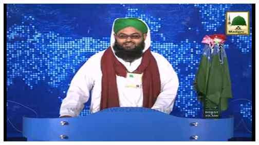News Clip-30 April - Hazrat Allama Ashraf Mian Ashrafi Sadar All India Ulama Walmashaikh Hind KAy Madani Tassurat