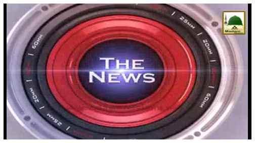 Madani News English - 09 Rajab-ul-Murajjab - 29 April