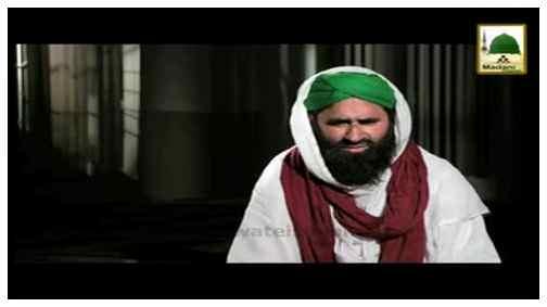 Madani Inqilab(Ep:94) - Zulfiqar Ahmad Birmingham U K
