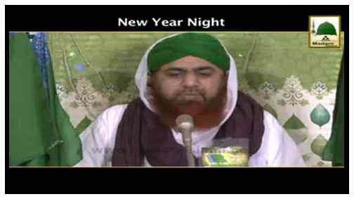 Madani Guldasta - New Year Night