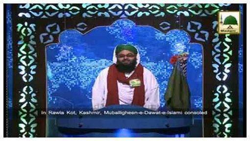 News Clip-30 Dec - Dawateislalmi Ki Sailab Say Mutaserin Ki Rawla Kot Kashmir Main Kher Khuahi