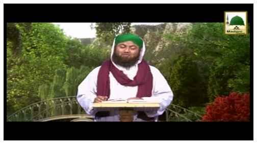 Aamal Aisay Hon Kay Farishton Ka Nuzool Ho(Ep:04) - Beti Ki Ahmiyat - Part 02