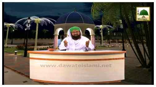 Ebadat Kay Beej(Ep:16) - Tilawat-e-Quran Ki Fazeelat