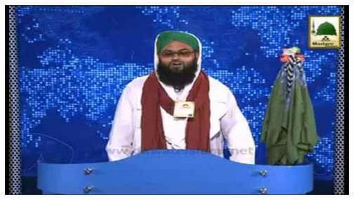 News Clip-07 May - Ameer-e-Ahlesunnat Ki Nadeem Attari Say Unki Walda ki Ayadat