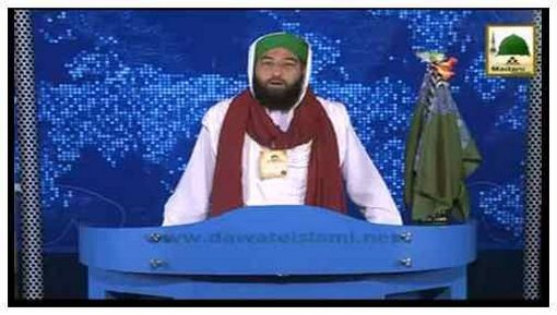 News Clip-08 May - Ameer-e-Ahlesunnat Ki Syed Muhammad Ilyas Attari Say Unki Walda Ki Ayadat