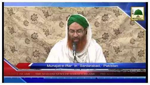 Madani News English - 16 Rajab-ul-Murajjab - 06 May