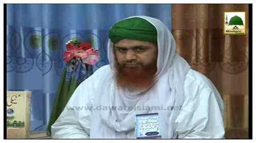 Madani Mukalima(Ep:228) - Karai Dar Aur Malik Makan