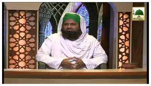 Dar-ul-Ifta Ahlesunnat(Ep:395) - Mutfarriq Masail