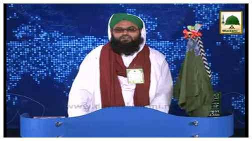 News Clip-10 May - Ameer-e-Ahlesunnat Ki Muballigh-e-Dawatislami Muhammad Zahid Attari Say Ayadat