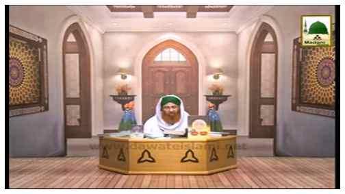 Wo Sarwar e Kishwar e Risalat(Ep:02) - Mairaj-e-Mustafaﷺ