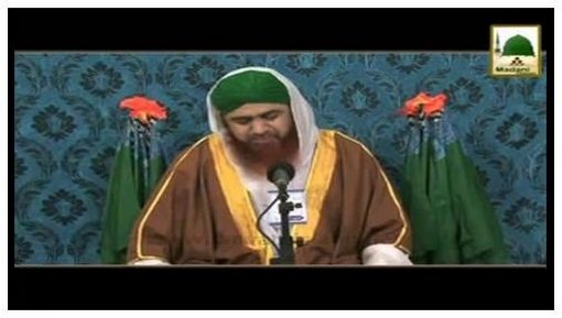 Short Clip - Sayyiduna Hazrat Ameer-e-Muavia رضی اللہ تعالیٰ عنہ Ki Karamat
