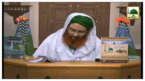 Wo Sarwar e Kishwar e Risalat(Ep:04) - Masjid-e-Aqsa Main Anbiya علیہم السلام Kay Khutbay