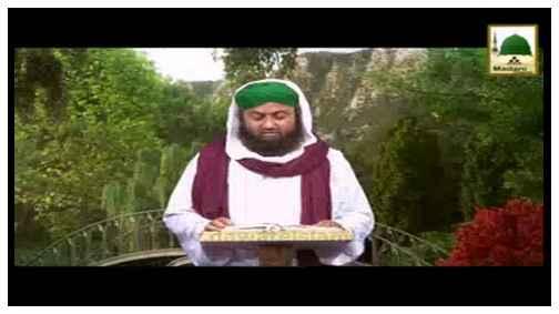 Aamal Aisay Hon Kay Farishton Ka Nuzool Ho(Ep:05) - Beti Ki Ahmiyat - Part 03