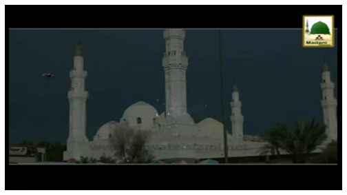 Documentary - Masjid-e-Quba