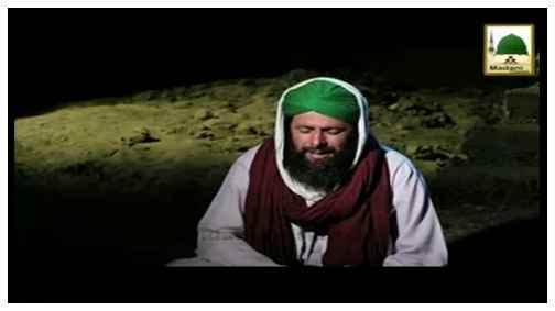 Madani Inqilab(Ep:96) - Zahoor Husain Attari