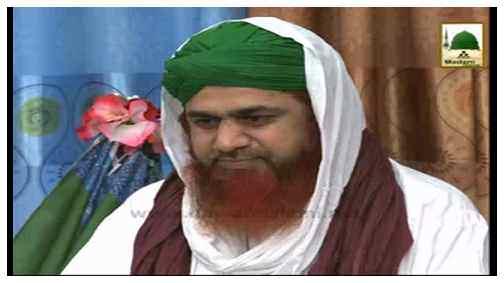 Madani Mukalima(Ep:229) - Karaye Dar Aur Malik Makan