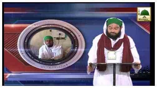 News Clip-15 May - Dawateislami Kay Tahat Kashmir Main Sailabzadgan Ki Kher Khwahi