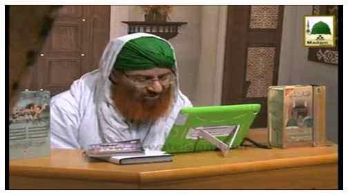 Wo Sarwar e Kishwar e Risalat(Ep:06) - Safar-e-Mairaj Kay 03 Hissay