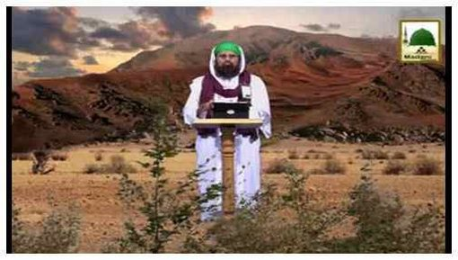 Anbiya Kiram Kay Waqiyat(Ep:56) - Aaqa Kareem ﷺ Ki Paidaish Kay Waqt Ronuma Honay Walay Waqiat