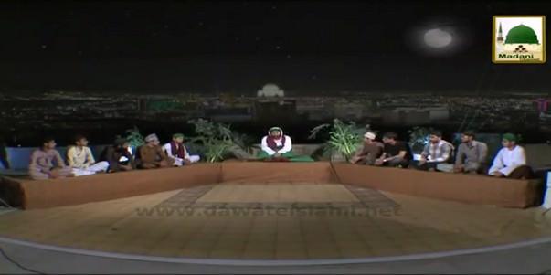 Naujawano Kay Masail(Ep:20) - Aaqa Kareem ﷺ Ko Aan Hazrat Kehna Kesa?