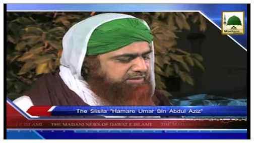 Madani Khabrain Urdu - 25 Rajab-ul-Murajjab - 15 May