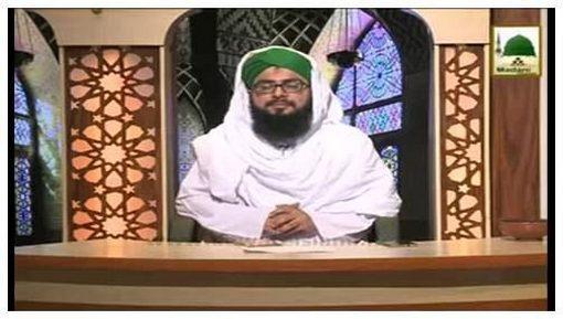Dar-ul-Ifta Ahlesunnat(Ep:401) - Mutfarriq Masail