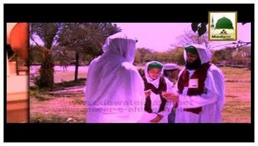 Manqabat-e-Attar - Meray Attar Zindabad