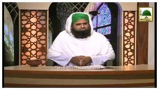 Dar-ul-Ifta Ahlesunnat(Ep:403) - Mutfarriq Masail