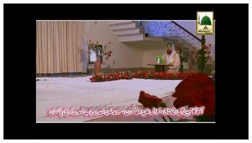 Madani Phool - Shaban-ul-Mauzzam Kay 5 Haroof