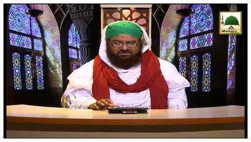 Allah Ki Nematain(Ep:23) - Jawani Bhi Aik Nemat Hai