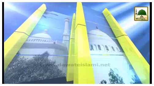 Arz e Muqaddasa(Ep:02) - Madina-e-Munawwara Ki Baz Khususiat