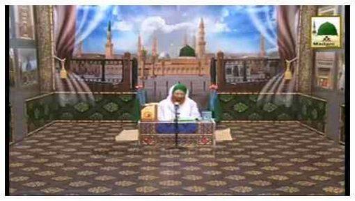 Faizan-e-Imam-e-Azam(Ep:01) - Shan-e-Imam-e-Azam رضی اللہ تعالٰی عنہ